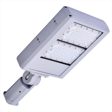 LED High Output Modular Streetlight